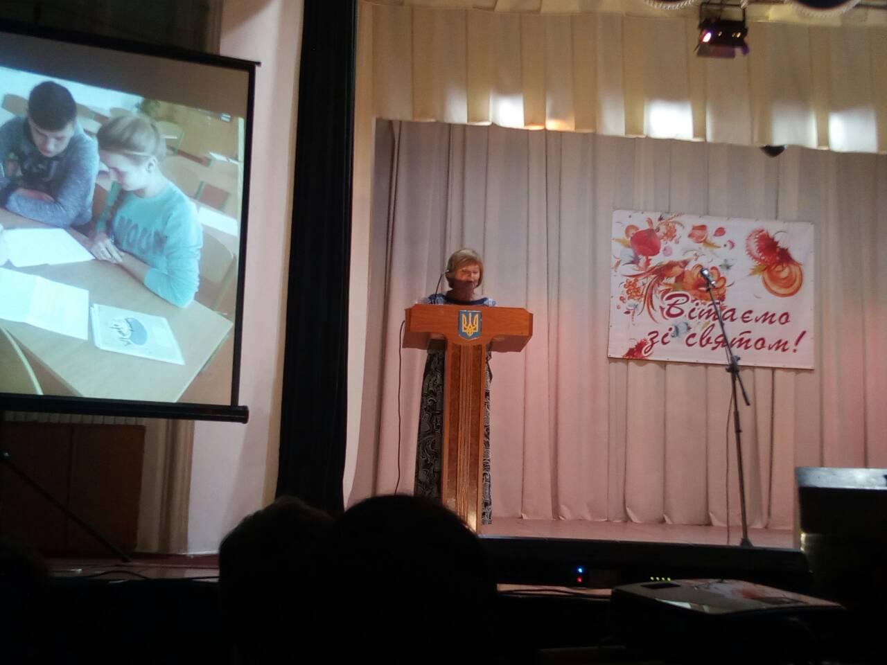 Районна конференція освітян
