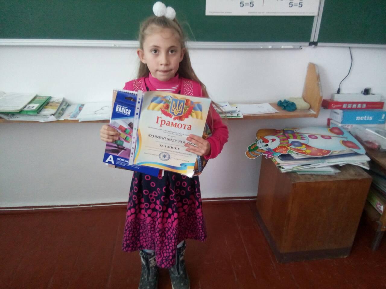 Перша перемога учениці