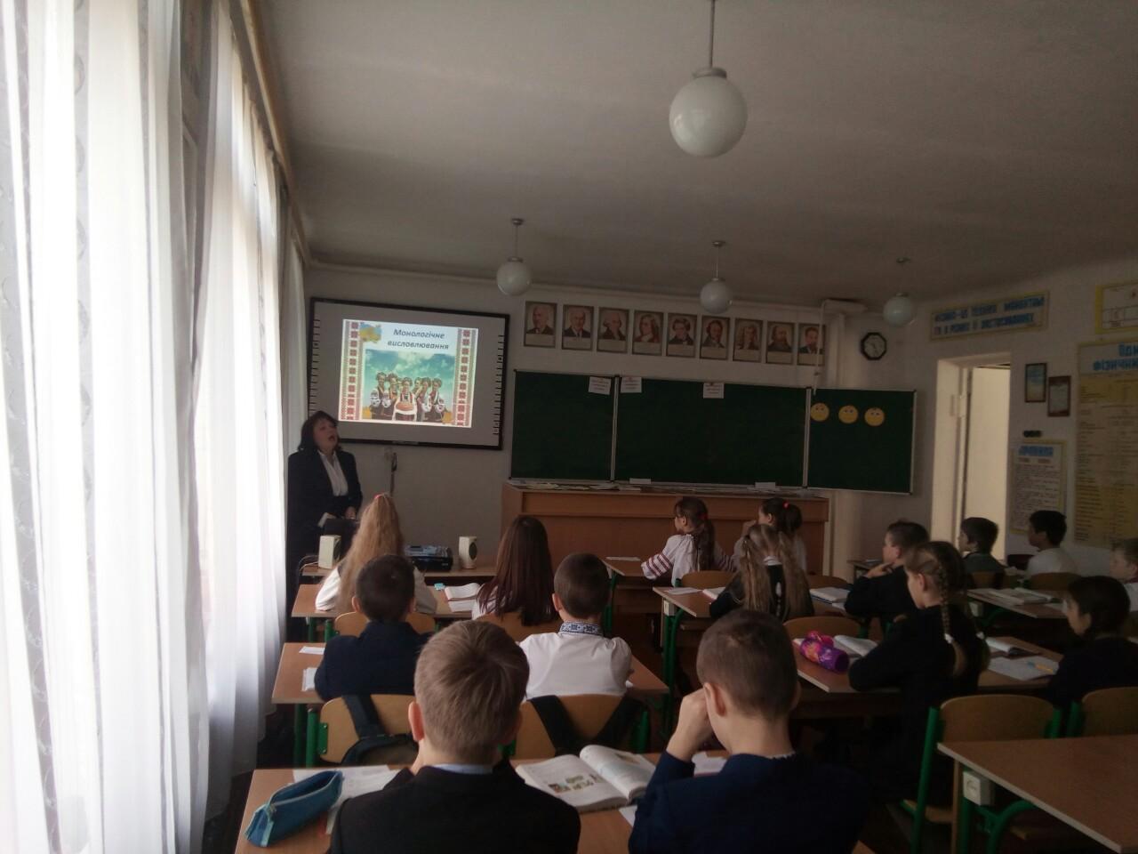 Засідання районної секції вчителів української мови і літератури
