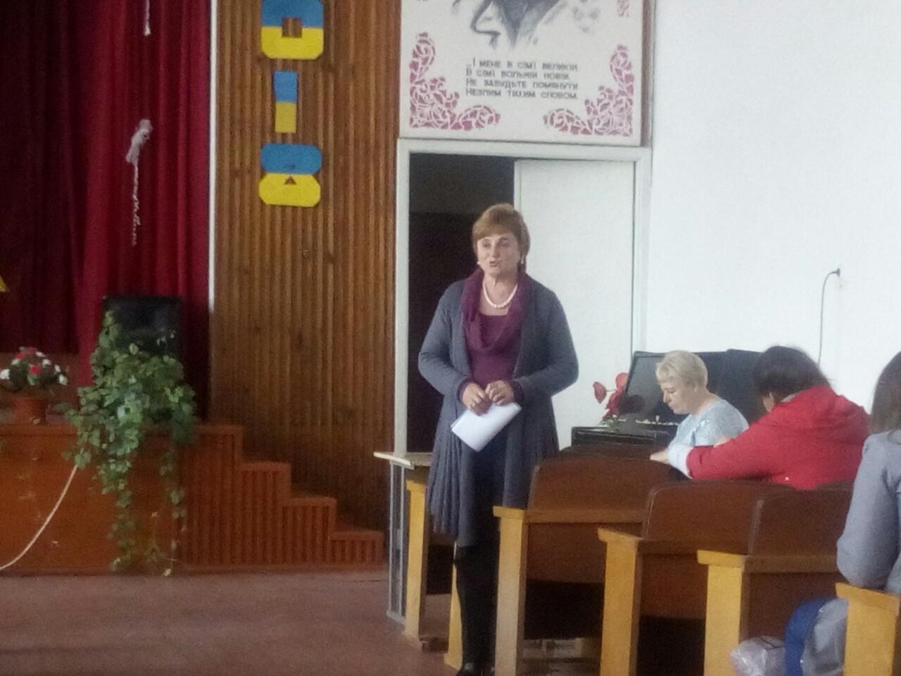 Загальногімназійні батьківські збори та святковий концерт до Дня Матері