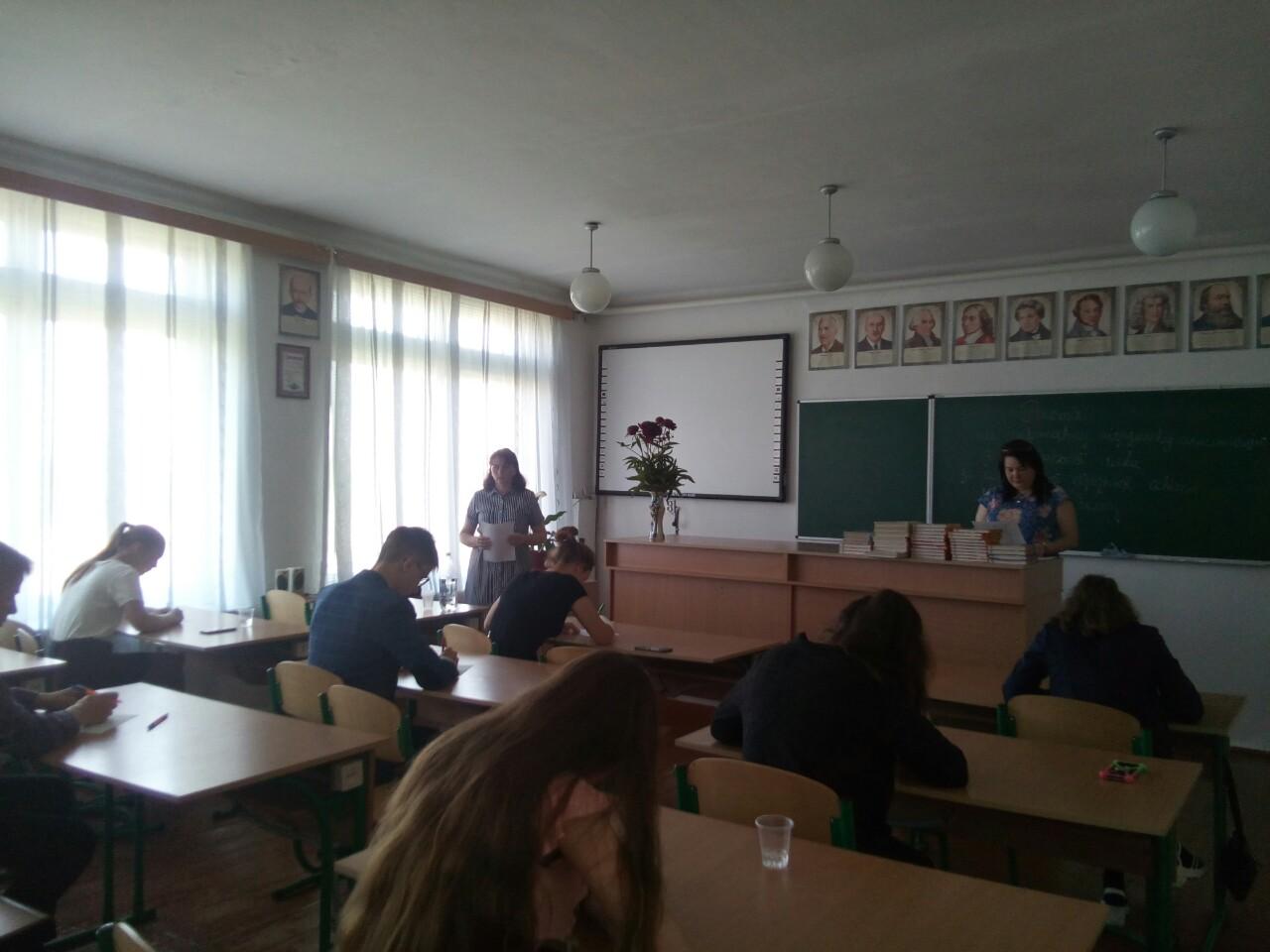 ДПА з української мови у 9 класі