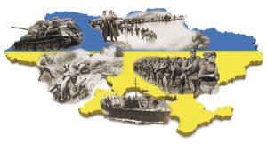 День визволення України від нацистських загарбників