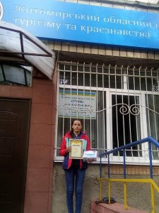 Бондарчук Марія – призер обласного конкурсу екскурсоводів!
