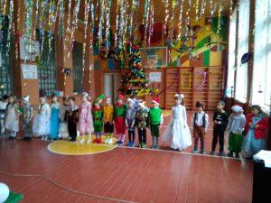 Новорічне свято для молодших школярів