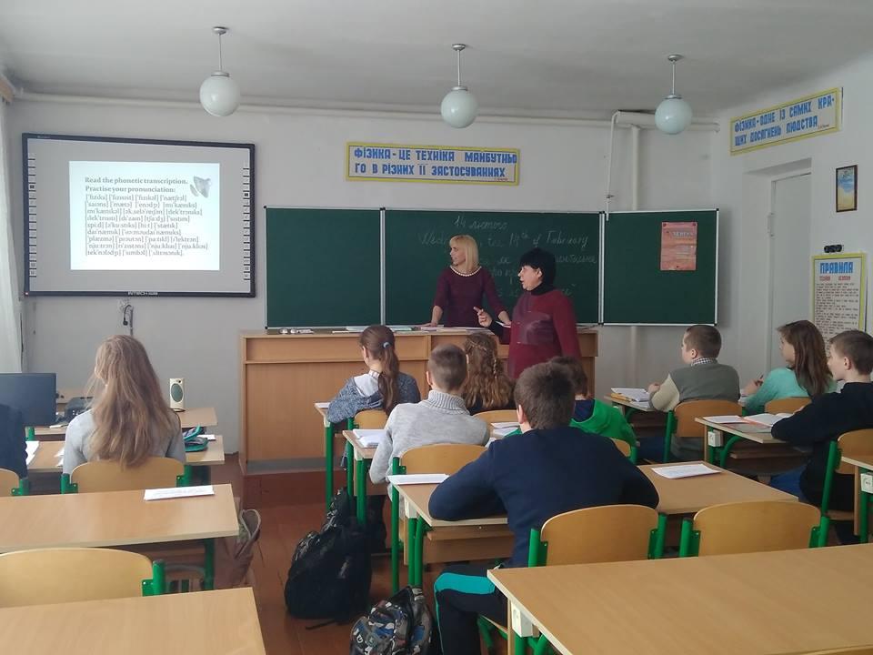 Бінарний урок фізики та англійської мови